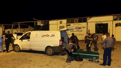 Deadly strike hits Tripoli migrant detention centre: Official