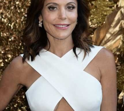 Bethenny Frankel Is Leaving 'RHONY'!