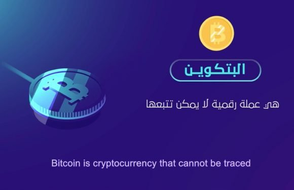 Terrorists Turn to Bitcoin for Funding, and They're Learning Fast
