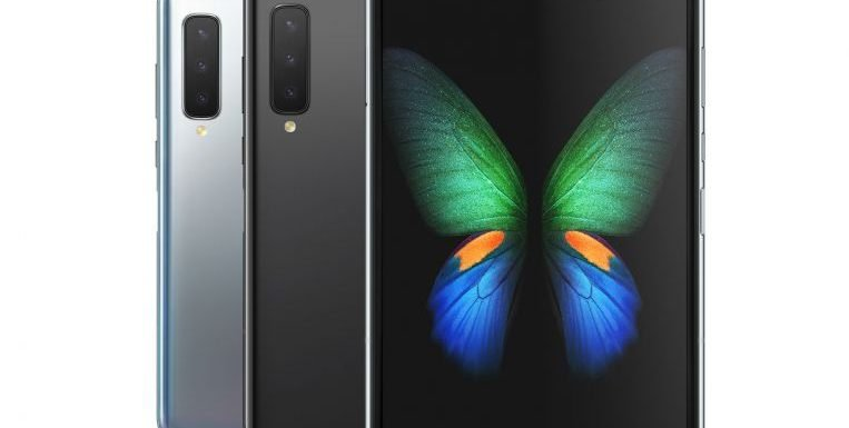 Improved user experience for Samsung Galaxy Fold