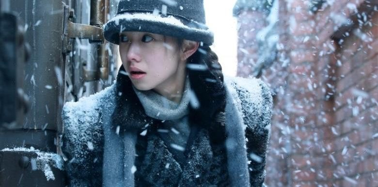 'Cliff Walkers' Review: Zhang Yimou Comes Back from the Cold with a Gorgeous but Convoluted Spy Thriller