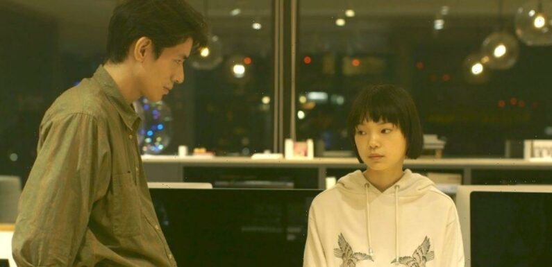 'Wheel Of Fortune And Fantasy' Review: Ryûsuke Hamaguchi Film Centers The Lives Of Women